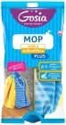 Gosia Mop желтый с наполнителем из влажного волокна Plus