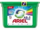 Ariel Todo en 1 Cápsulas de lavado Color Touch Off Lenor