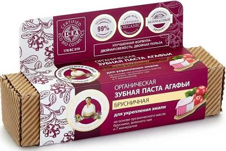 Babuszka Agafia pasta do zębów z ekstraktem borówki brusznicy, EKO