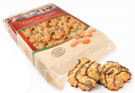 Bogutti печенье с тыквой и семян подсолнечника