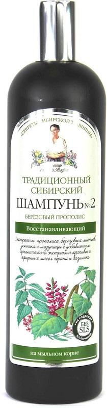 Babuszka Agafia Szampon No 2 na brzozowym propolisie  regeneracyjny