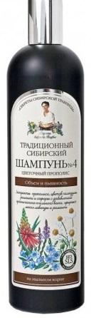 Babuszka Agafia Balsam No 4 do włosów na kwiatowym propolisie objętość i blask
