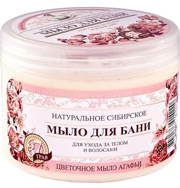 Agafi Zioła i trawy agafi mydło ziołowe kwiatowe