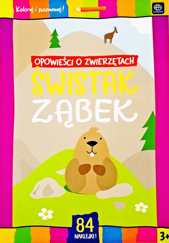"""Interdruk книжка-раскраска с наклейками """"Рассказы о животных"""" Marmot Clove"""