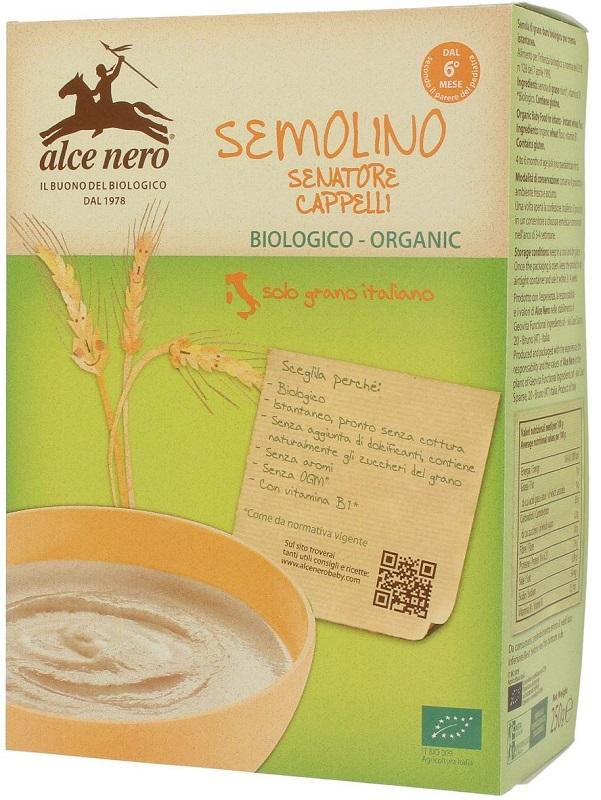 Alce Nero Kaszka semolinowa z witaminą B1 BIO