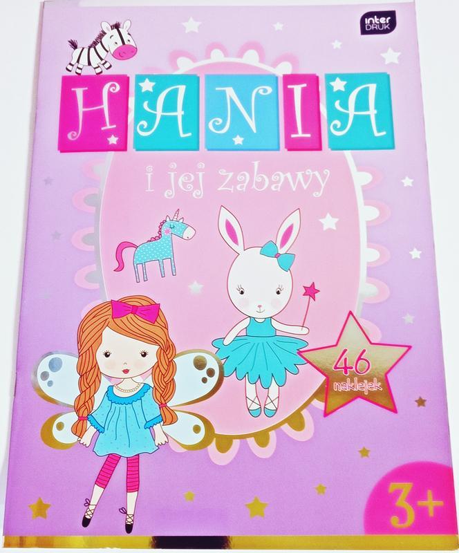 Interdruk Kolorowanka A4  z naklejkami Hania i jej zabawy