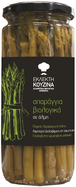 Bio Agros Ekologiczne Szparagi w zalewie BIO