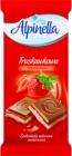 Alpinella czekolada truskawkowa