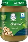 Gerber Organic Zielone warzywa z