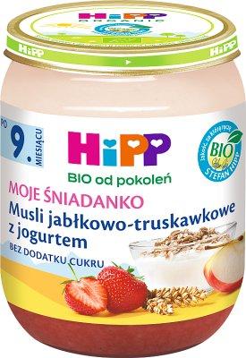 мой хороший завтрак из мюсли с клубникой и йогуртом BIO