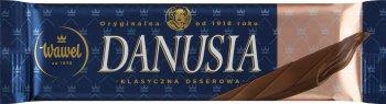 Вавельский Danusia классический шоколадный десерт с начинкой